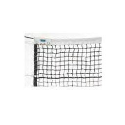 コート整備・備品 テニスネット 硬式用 上段ダブル ポリエチレン440T/60本 無結節 黒 テニス用品 テニスコート コート整備 コート備品 試合 練習 運動施設 学校 部活動 S-2346