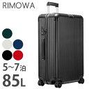 RIMOWA リモワ エッセンシャル チェックイン 85L スーツケース RIMOWA 83273634 キャリーバッグ 5泊 6泊 7泊 ハードタイプ 出張 頑丈 軽量 シンプル 旅行バッグ 832736