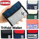 チャムス / CHUMS トリフォルド ウォレット/Trifold Wallet スウェットナイロン (2つ折りサイフ 財布) CH60-2688 CHUMS(チャムス)ONLINE SHOP