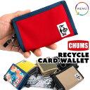 チャムス / CHUMS リサイクル カードウォレット / 小銭入れ・カードケース CH60-3143 CHUMS(チャムス)ONLINE SHOP