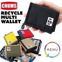 チャムス / CHUMS リサイクル マルチ ウォレットCH60-3141(二つ折り財布、ワレット、サステナブル素材、サスティナブル素材) CHUMS(チャムス)ONLINE SHOP