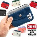 チャムス / CHUMS ポケットサイズ ウォレット スウェットナイロント/Pocket Size Wallet Sweat Nylon (サイフ、財布) CH60-2924 CHUMS(チャムス)ONLINE SHOP