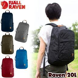 フェールラーベン フェールラーベン / FJALL RAVEN ラーベン 20L Raven 20L 日本正規品 (デイパック,リュック,バックパック)