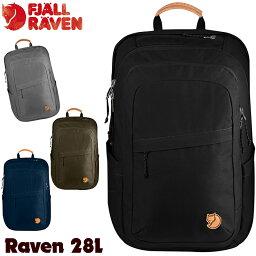 フェールラーベン フェールラーベン / FJALL RAVEN ラーベン 28L Raven 28L 日本正規品 (デイパック,リュック,バックパック)