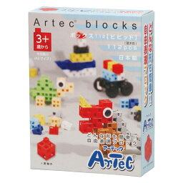 レゴブロック アーテックブロック ブロック おもちゃ ボックス112[ビビッド] 基本色 アーテック Artecブロック 日本製 カラーブロック 日本製 ゲーム 玩具 レゴ・レゴブロックのように自由に遊べます