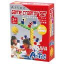 レゴブロック ブロック おもちゃ アーテックブロック ゲームクリエイターセット 130pcs Artecブロック 日本製 ブロック 日本製 ゲーム 玩具レゴ・レゴブロックのように自由に遊べます 室内