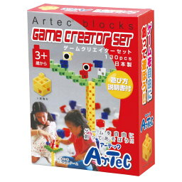 レゴブロック ブロック おもちゃ アーテックブロック ゲームクリエイターセット 130pcs Artecブロック 日本製 ブロック 日本製 ゲーム 玩具レゴ・レゴブロックのように自由に遊べます