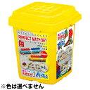 レゴブロック ブロック おもちゃ アーテックブロック パーフェクトマスセット 280pcs Artecブロック 日本製 カラーブロック ゲーム 玩具 レゴ・レゴブロックのように自由に遊べます 室内