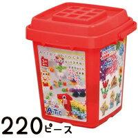 レゴブロック ブロック おもちゃ アーテックブロック バケツ220 [パステル] Artecブロック 基本セット ブロック 日本製 ゲーム 知育玩具 レゴ・レゴブロックのように自由に遊べます 送料無料