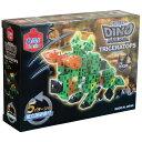 レゴブロック ブロック おもちゃ 男の子 小学生 子供 子ども ブロック おもちゃ Artecブロック ダイノビルダーズTRICERATOPS[トリケラトプス] 076785 アーテック 日本製 恐竜 ゲーム 玩具 レゴ・レゴブロックのように自由に遊べます 室内