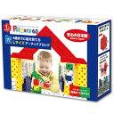 レゴブロック アーテックブロック ブロック おもちゃ L ブロック プライマリー 60ピース 日本製 ゲーム 玩具 レゴ・レゴブロックのように自由に遊べます 室内