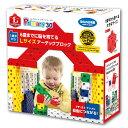 レゴブロック アーテックブロック ブロック おもちゃ L ブロック プライマリー 30ピース 日本製 ゲーム 玩具 レゴ・レゴブロックのように自由に遊べます 室内