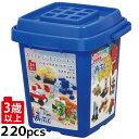 レゴブロック ブロック おもちゃ アーテックブロック バケツ220 [ビビッド] 基本色 アーテック 基本セット 日本製 レゴ・レゴブロックのように遊べます 室内