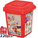 レゴブロック ブロック おもちゃ アーテックブロック バケツ220 [パステル] Artecブロック 基本セット ブロック 日本製 ゲーム 知育玩具 レゴ・レゴブロックのように自由に遊べます 室内