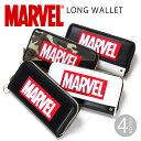 MARVEL 財布 長財布 メンズ レディース マーベル ロングウォレット ラウンド シンプル プレゼント ギフト カジュアル 刺繍