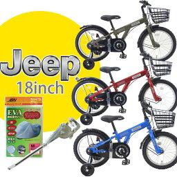 子供用の自転車 ジープ 人気ブランドランキング ベストプレゼント