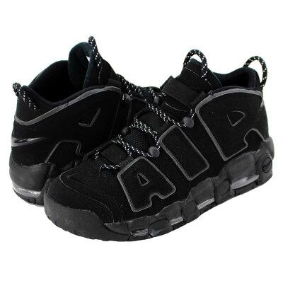 NIKE AIR MORE UPTEMPO 【BLACK REFLECTIVE】 ナイキ モア アップ テンポ BLACK/BLACK/BLACK 414962-004