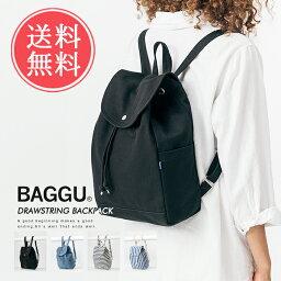 d923014bd8b1 BAGGU リュック 送料無料 BAGGU キャンバスリュック【バッグ バグー バグゥ バックパック DRAWSTRING おしゃれ マザーズ