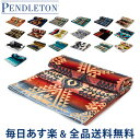 ペンドルトン ブランケット [全品送料無料] ペンドルトン Pendleton タオルブランケット オーバーサイズ ジャガード タオル XB233 Oversized Jacquard Towels 大判 バスタオル タオルケット インテリア