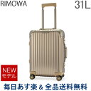 RIMOWA 【あす楽】 [全品送料無料] リモワ RIMOWA オリジナル キャビン S 31L 4輪 機内持ち込み スーツケース キャリーケース キャリーバッグ 92552034 Original Cabin S 旧 トパーズ 【NEWモデル】