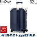 RIMOWA [全品送料無料] リモワ RIMOWA 【Newモデル】 ハイブリッド 88363614 チェックイン M 62L スーツケース キャリーケース Hybrid Check-In 旧 リンボ あす楽