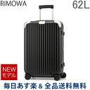RIMOWA [全品送料無料] リモワ RIMOWA 【Newモデル】 ハイブリッド 88363634 チェックイン M 62L スーツケース キャリーケース Hybrid Check-In 旧 リンボ あす楽