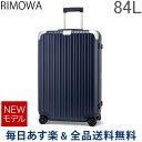 RIMOWA [全品送料無料] リモワ RIMOWA 【Newモデル】 ハイブリッド 88373614 チェックイン L 84L スーツケース キャリーケース Hybrid Check-In 旧 リンボ あす楽