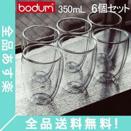 ボダム 【5%OFFクーポン】[全品送料無料] ボダム グラス ダブルウォールグラス パヴィーナ 6個セット 350mL タンブラー 保温 保冷 クリア 4559-10-12US bodum Double Wall Glass Pavina Gift Set (SET of 6) Medium, 0/35L, 12oz ビール 新生活