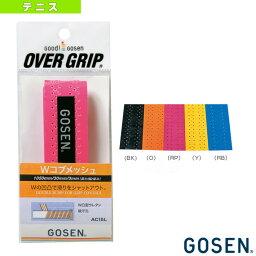 グリップテープ Wコブメッシュ 1本入(AC15L)《ゴーセン テニス アクセサリ・小物》グリップテープ