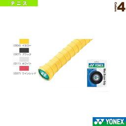 グリップテープ ウェットスーパーグリップ5本パック/ケース付(AC102-5P)《ヨネックス テニス アクセサリ・小物》バドミントンソフトテニスグリップテープウェットタイプ