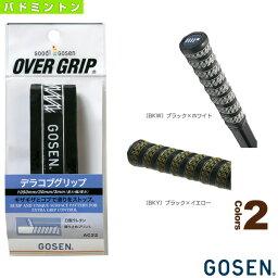 グリップテープ [ゴーセン テニスアクセサリ・小物]デラコブグリップ 1本入(AC22)