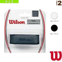 グリップテープ SUBLIME/サブライム/リプレイスメントグリップ(WRZ4202)《ウィルソン テニス アクセサリ・小物》グリップテープ