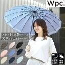 ワールドパーティー WPC 傘 w.p.c 定番 16本骨 55cm レディース 晴雨兼用 おしゃれ かわいい 無地 シンプル ドット 水玉 マリン ボーダー 手開き 雨傘 長傘 UV カット 紫外線 対策 婦人 雨具 wpc