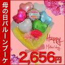 バルーンブーケ 【バルーンブーケ】 プレゼント バースデー バルーン サプライズ ギフト パーティー Birthday Balloon Party 風船 誕生日 誕生会 お祝い カラフルブーケ