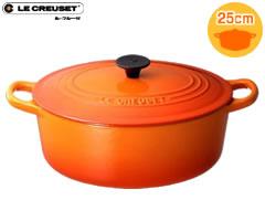 ルクルーゼ ココットオーバル ル・クルーゼ/LECREUSET ココットオーバル25cm オレンジ (ルクルーゼ:両手鍋:楕円:正規輸入品:日本仕様)