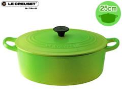 ココット・オーバル ル・クルーゼ/LECREUSET ココットオーバル25cm フルーツグリーン (ルクルーゼ:両手鍋:楕円:正規輸入品:日本仕様)