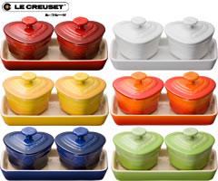 ルクルーゼ ラムカン ル・クルーゼ/LECREUSET プチラムカンダムールセット 910223 (ルクルーゼ・ハート型・陶器)