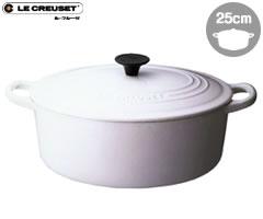 ルクルーゼ ココットオーバル ル・クルーゼ/LECREUSET ココットオーバル25cm ホワイト (ルクルーゼ:両手鍋:楕円:正規輸入品:日本仕様)