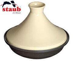 タジン ストウブ/staub タジン鍋28cm セラミックドーム (ストーブ)