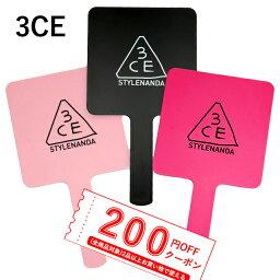 3CE 手鏡・ハンドミラー 【発送日の翌日届く】韓国コスメ ミラー 3CE スクエアハンドミラー ミニサイズ 3CE SQUARE HAND MIRROR(Sサイズ) 鏡 手鏡 化粧直し メイク