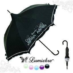 ボンボン 折りたたみ傘 レディース傘 パゴダ傘 晴雨兼用(かさ 雨傘)  Petit bonbon(プチボンボン)【UVカット フリル かわいい おしゃれ】