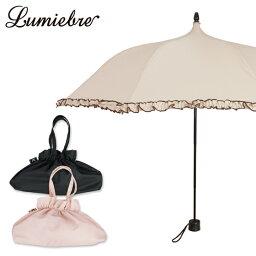 クルール ミニ折りたたみ傘 レディース傘 パゴダ傘 晴雨兼用 UVカット 軽量 | Petit couleur(プチ クルール)【かわいい おしゃれ】