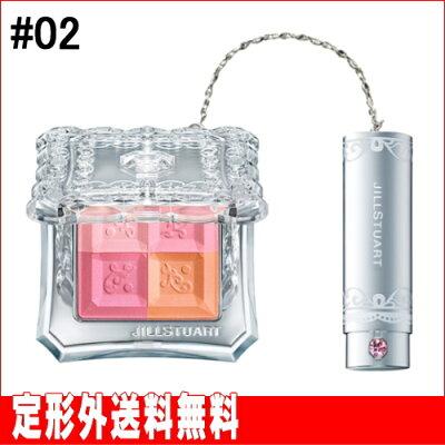【ジルスチュアート】ミックスブラッシュコンパクトN #02 fresh apricot (8g) ※定形外送料無料
