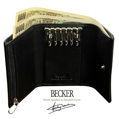 極小財布 6連キーケース型(カーボンフィルムレザー/牛革) BECKER(ベッカー)ドイツ製/ミニ財布/小さい財布【名入れ/ハトメ対応】【ラッピング可】