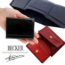 ベッカー 極小財布(エナメル×スムース/牛革)【ベーシック型小銭入れ】BECKER(ベッカー)日本製/ミニ財布/小さい財布【名入れ/ハトメ対応】【ラッピング可】