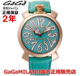 more photos 88e14 1cf22 ブランド腕時計(レディース) ガガミラノ 人気ブランド ...