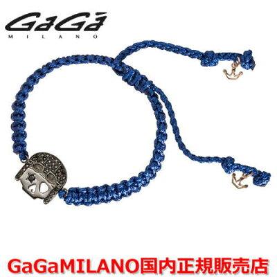 【国内正規品】GaGa MILANO ガガミラノ Men's Ladies/メンズ レディース HBブレス/紐ブレスレット HB-SKULL2 (BLK)/スカル