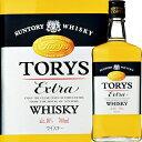 サントリー トリス ウイスキー 【父の日 ギフト】【ハイボールが旨い】サントリー ウイスキー トリス エクストラ 700ml【05P06Aug16】<父の日 ウィスキー お酒 ギフト プレゼント Gift お酒 酒 ハイボールに>