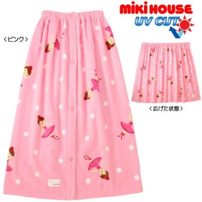 【メール便不可】【MIKIHOUSE ミキハウス】踊るリーナちゃん♪ホックボタン付きビーチタオル