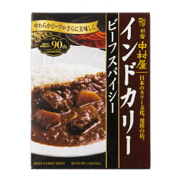 新宿中村屋 マカロン 新宿中村屋 インドカリー ビーフスパイシー 200g 1食 レトルトカレー 洋食 ラヴィットで紹介